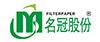上海名冠净化材料股份必威体育手机登录
