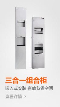 上海颢咏不锈钢装饰制品有限公司