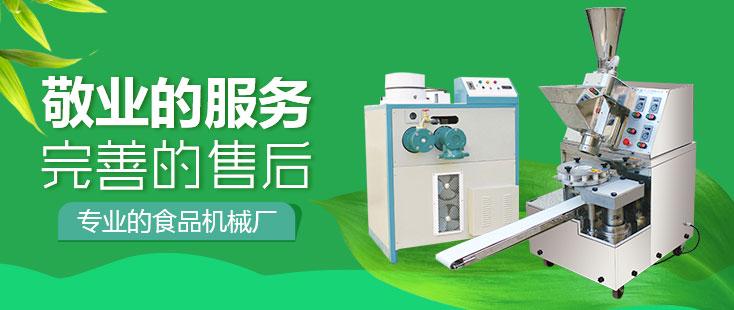 云南捷豹机械设备有限公司