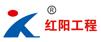 新乡市红阳油脂工程技术有限公司