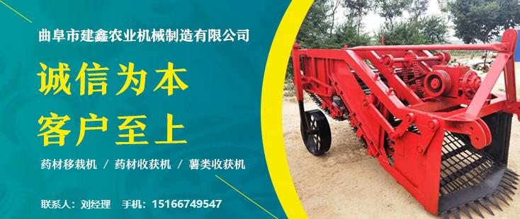曲阜市建鑫农业机械制造有限公司