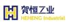 上海贺恒工业科技必威体育手机登录