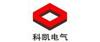 合肥科凯电气设备有限公司