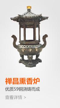 苍南县禅昌工艺品厂